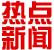 甘肃秦陇技工学校}最新新闻